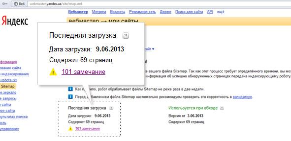 sitemap-notify